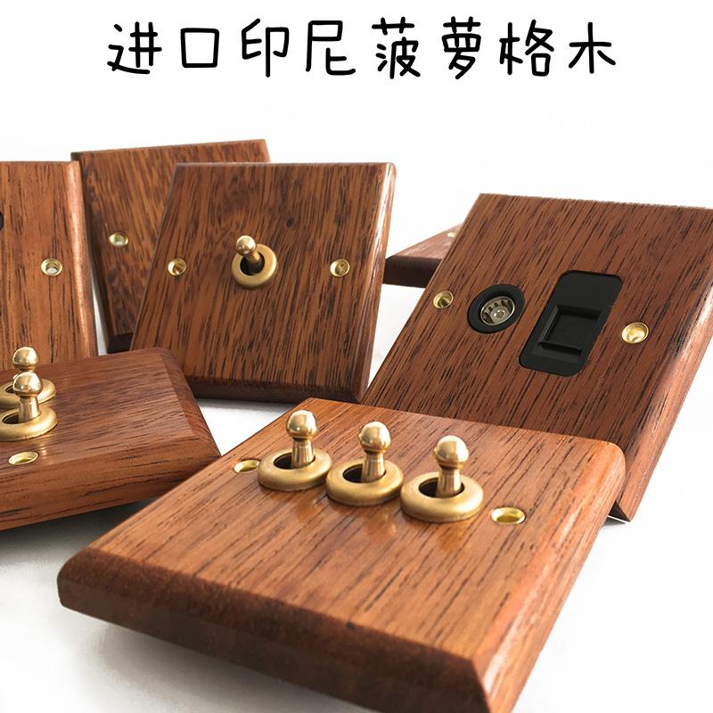 PIALT 印尼菠萝格木开关 86型手作实木面板 黄铜拨杆 木纹插座