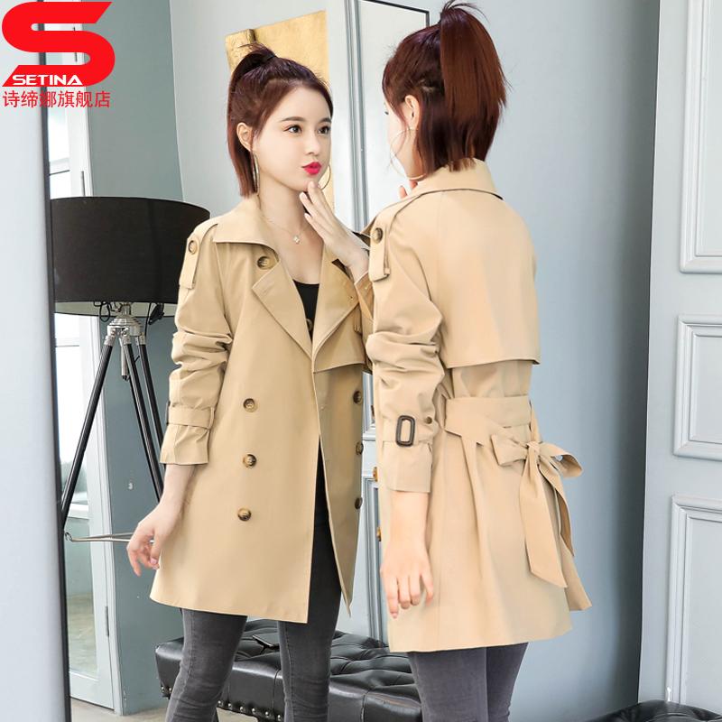 中款风衣外套女韩版宽松大码春秋装2020流行新款中长款小个子大衣