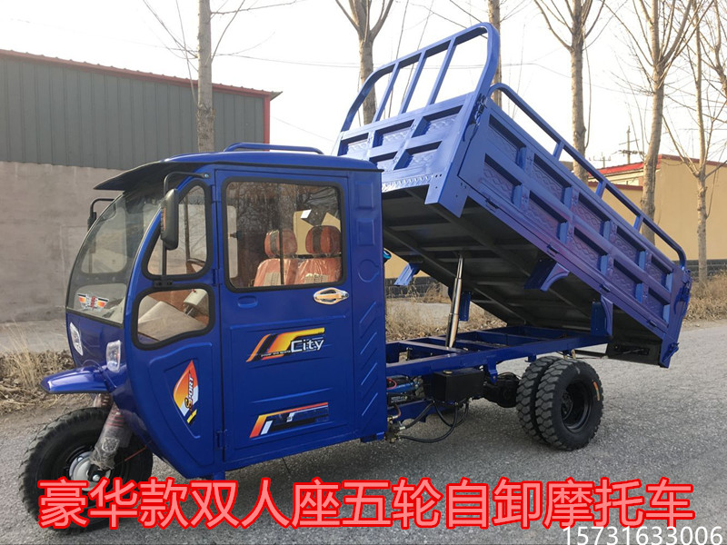 New Zongshen power 300 fuel five wheel semi enclosed semi shed freight three wheel motorcycle dump agricultural truck