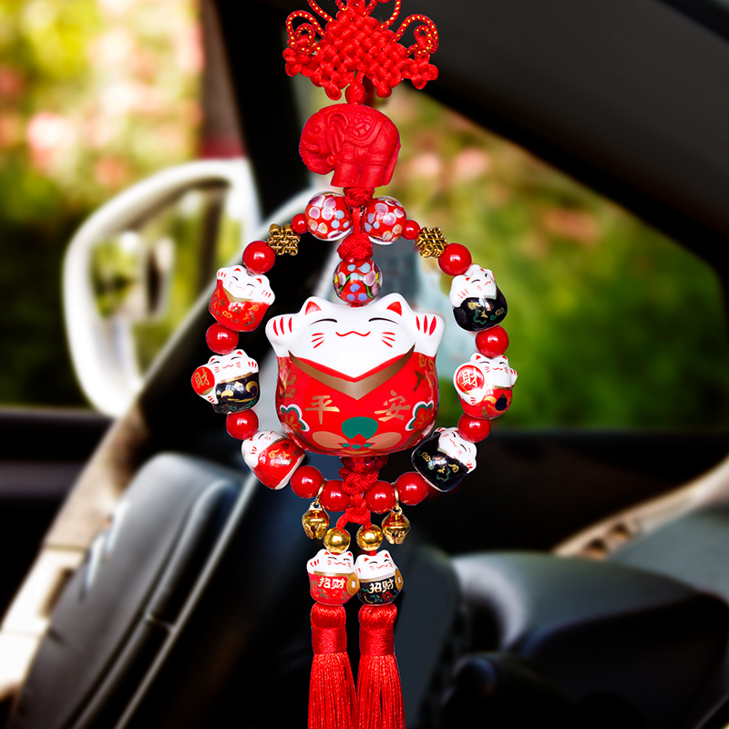招财猫汽车挂件可爱车上装饰品车内吊饰保车载后视镜平安符吊坠女