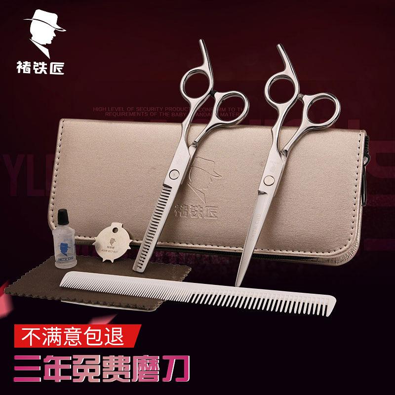 家用理发剪刀美发剪刘海神器平剪牙剪打薄剪自己剪套装发型师剪刀