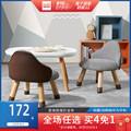 顾家家居 可爱创意儿童矮凳客厅卧室家用凳子小板凳靠背椅子XJ