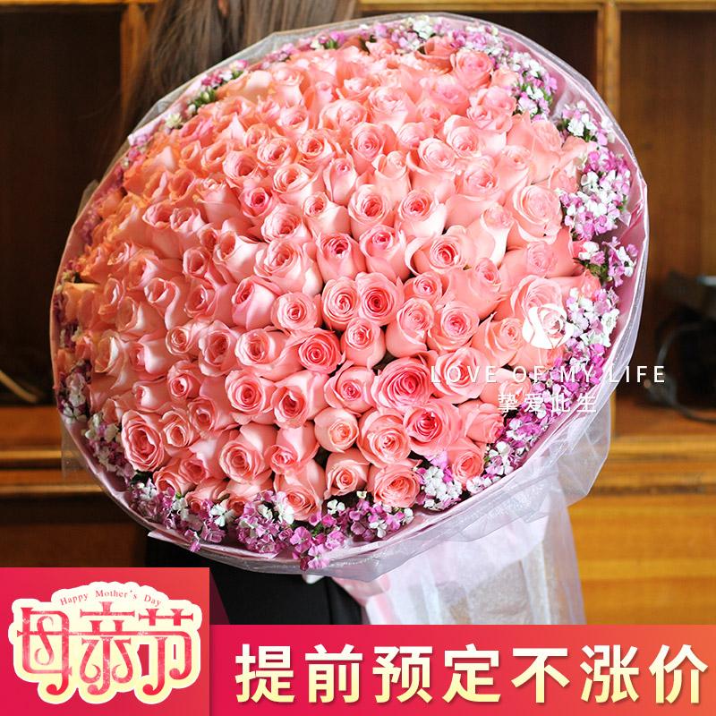 母亲节康乃馨鲜花速递同城北京上海广州南京西安重庆99朵玫瑰花束
