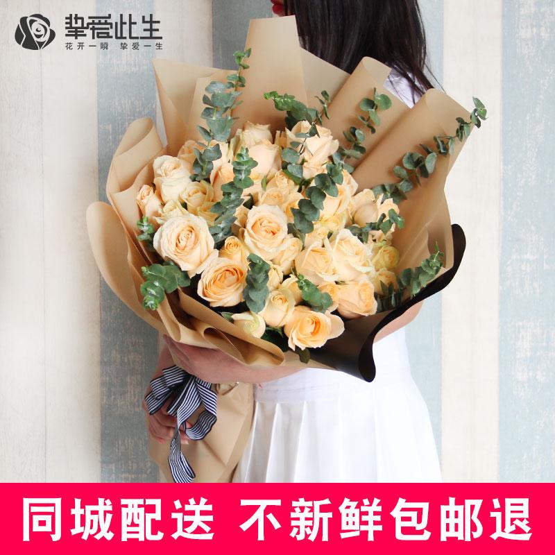 七夕�r花速�f同城上海北京天津太原杭州�L沙武�h重�c玫瑰花束生日