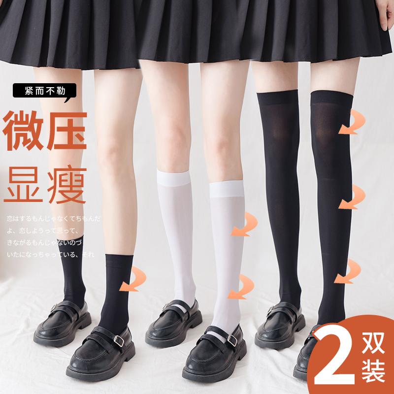 袜子女中筒袜潮夏季日系过膝瘦腿高筒小腿制服袜子短黑色长筒袜jk