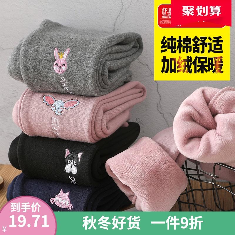 女童打底裤秋冬装外穿洋气一体绒加绒加厚宝宝儿童装保暖裤子薄绒