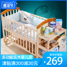 Zedbed crib solid wood cradle bed multi-function baby bb newborn unpainted shaker children splicing bed