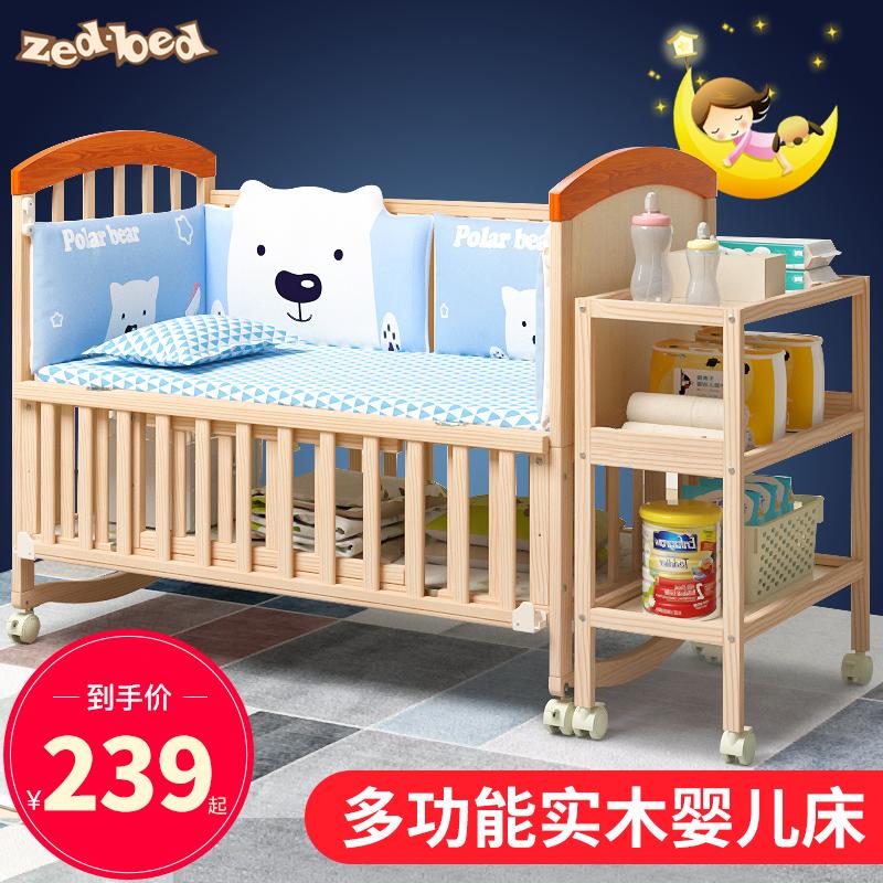 Детские кровати / Люльки Артикул 609839076503
