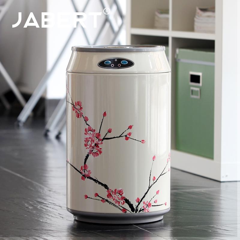 Jabert/嘉佰特欧式时尚创意可乐罐智能自动感应垃圾桶家用客厅