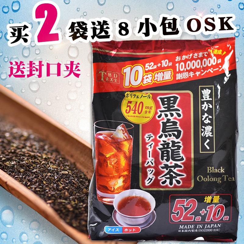 Мина рекомендация япония восток прекрасный зал черный черный дракон чай 62 пакет TBD масло вырезать замораживать топ цветы чай железо гуань-инь молочный чай