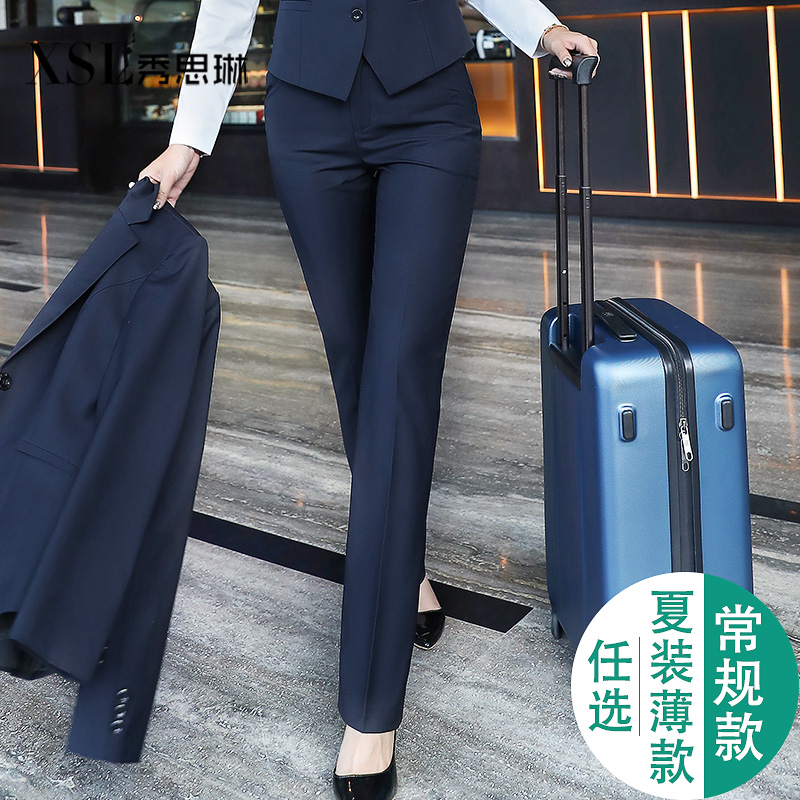 Saterials straight high waist pants spring and autumn work pants blue high-end banks to go to work suit trousers women's occupation