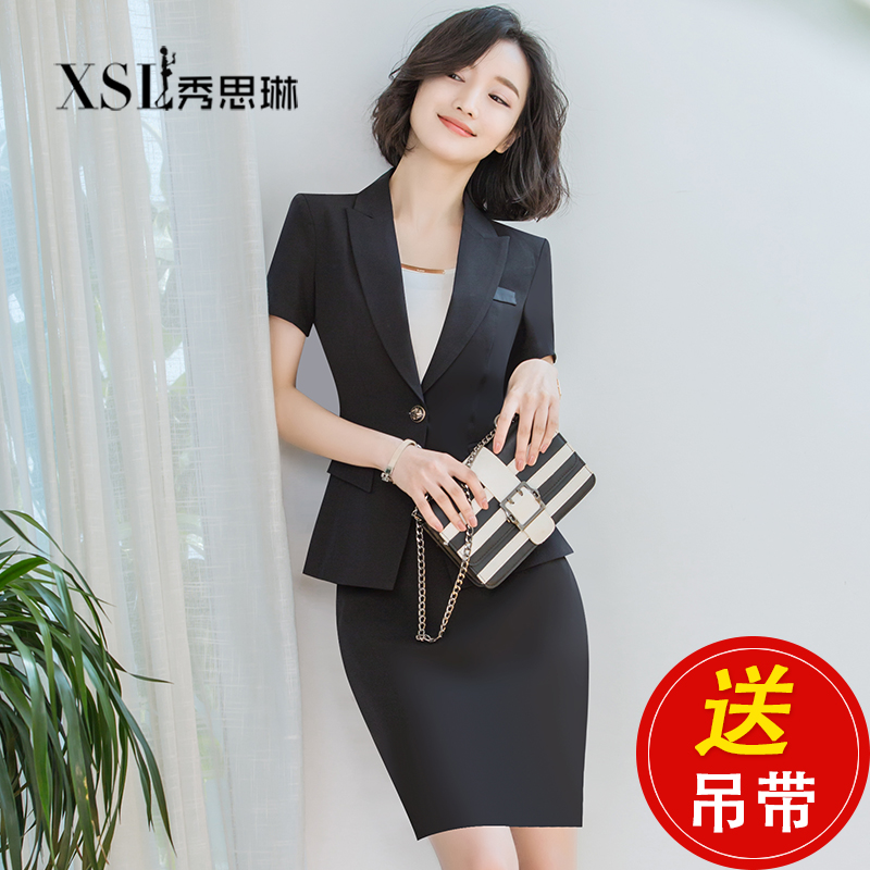 西装套装女夏2018新款职业装女装套裙韩版时尚短袖西服工作服正装