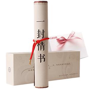 情书定制情人节生日礼物创意送女生男友朋友特别告白表白神器