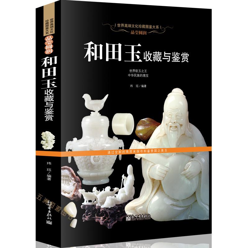 Книги о коллекционировании Артикул 39400386981