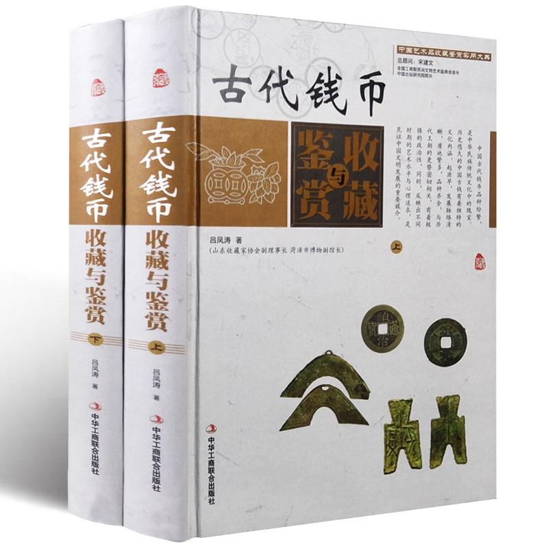 Книги о коллекционировании Артикул 549213546727