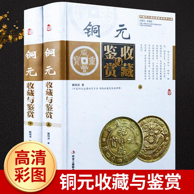 Монеты и купюры Гонконга и Макао Артикул 549141220888