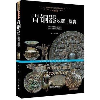 Книги о коллекционировании Артикул 39400434758