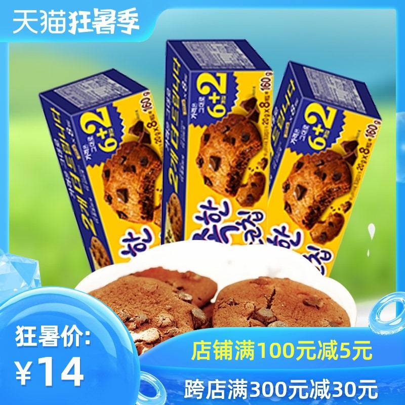 韩国进口好丽友软曲奇饼干160gx3盒