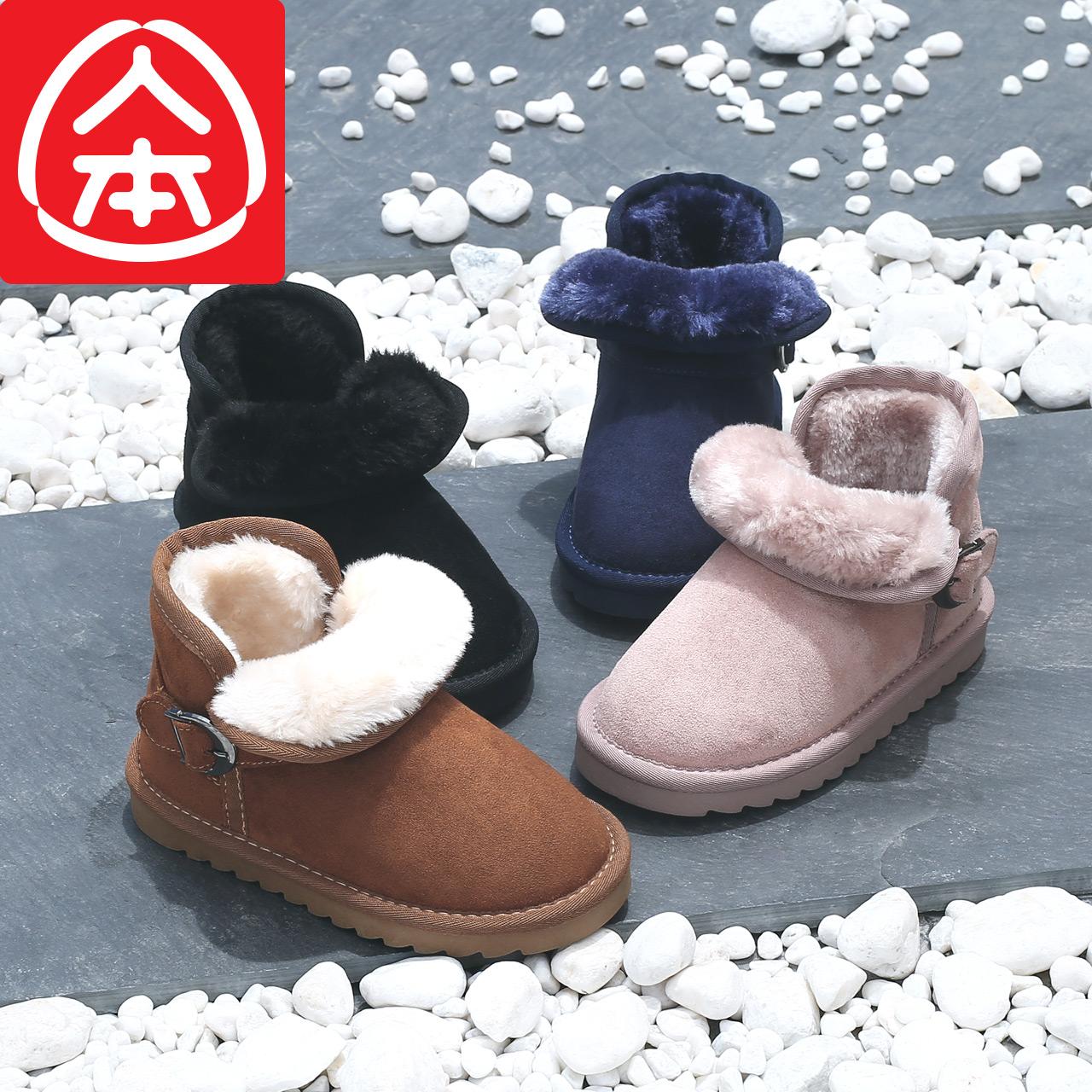 人本童鞋兒童雪地靴寶寶冬鞋女童加絨加厚小短靴男童冬靴雪地棉靴