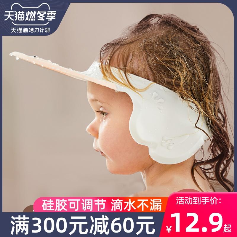 宝贝时代儿童洗头帽防水护耳护眼小孩可调节婴儿洗发浴帽宝宝洗澡