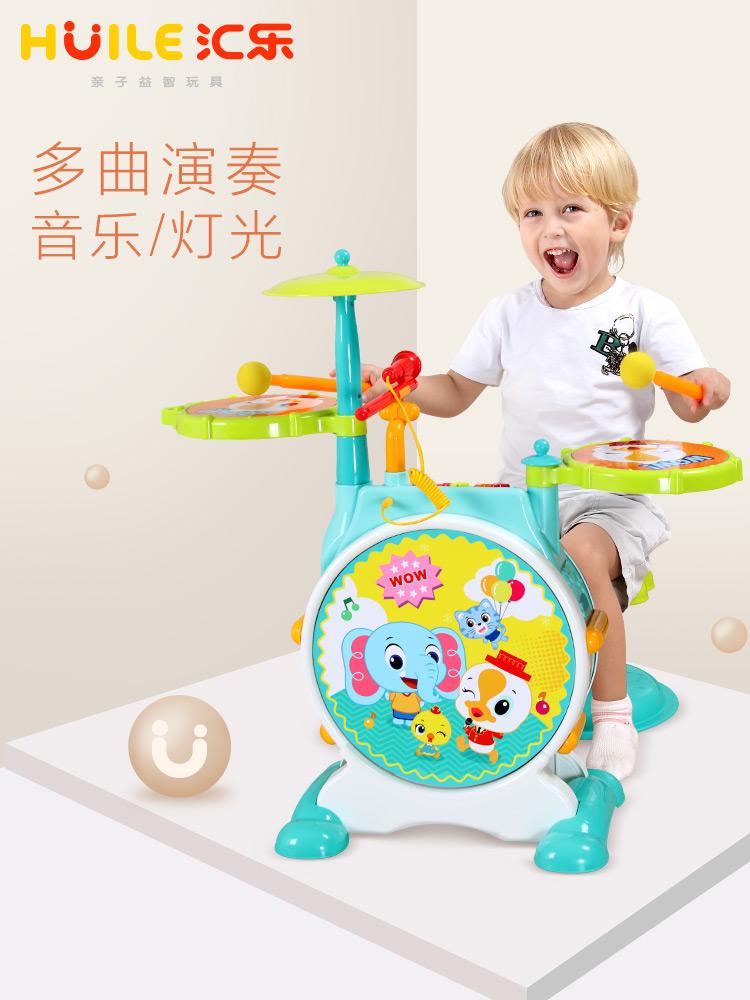 Gặp gỡ Le 666 Yue di chuyển trống jazz lớn trẻ em trống điện tử giáo dục sớm đồ chơi trẻ em âm nhạc - Đồ chơi âm nhạc / nhạc cụ Chirldren