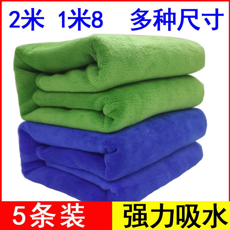 洗车大毛巾吸水加厚大号长擦车布专用巾特大号汽车专用不掉毛抹布