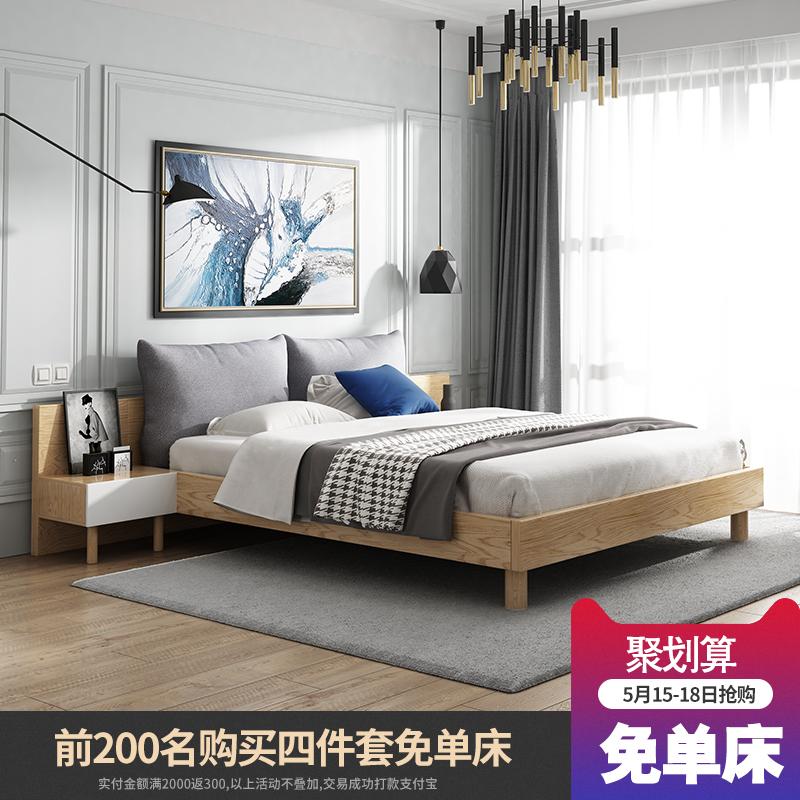 现代简约实木床1.5米北欧风格榻榻米1.8主卧经济型双人床婚床家具