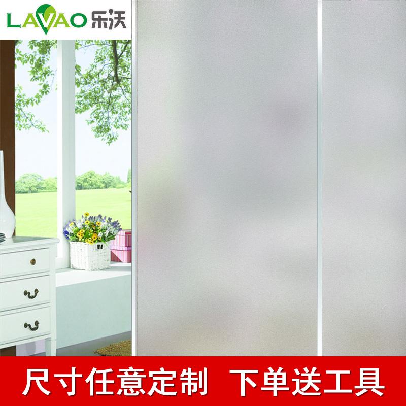 带胶玻璃贴纸透光不透明磨砂玻璃贴膜卫生间遮光卧室浴室窗户贴纸
