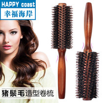 H·fan bristles comb curly hair comb internal buckle home blow styling Barber Hair Salon Head comb wooden comb cylinder roll