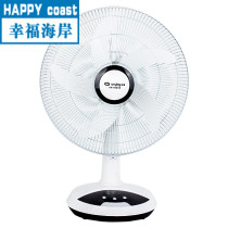 H·fan Electric fan Battery table fan dormitory rechargeable electric fan household portable large wind static