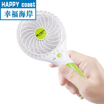 H·fan? Mini fan USB rechargeable Office Handheld small fan student portable desktop mute electric wind