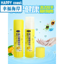 H·fan Travel Portable Soap Paper creative hand washing small soap outdoor mountaineering soap slices wash clean wash