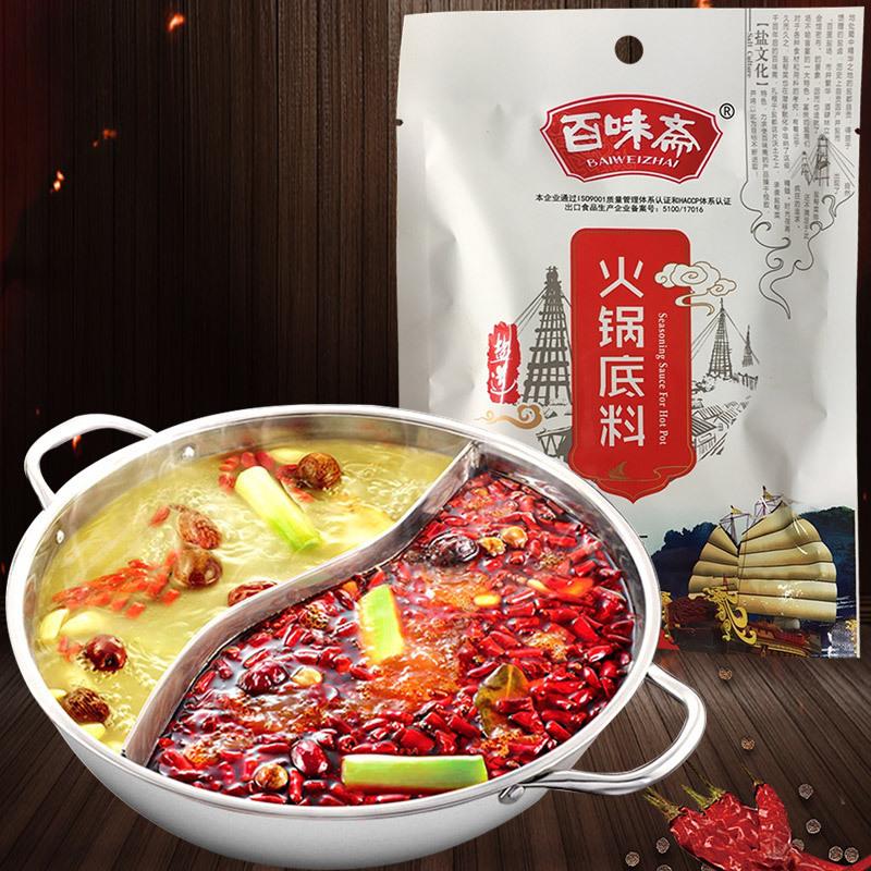 百味斋火锅底料150克四川特产火锅底料牛羊肉火锅调味料调味包