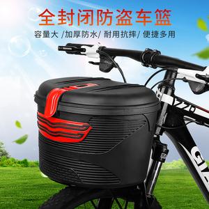 防盗自行车车篮子电动车山地车折叠车车前筐防水塑料框菜篮子车篓