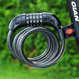 自行车锁防盗密码锁山地车便携式车锁电动车锁链条锁单车配件大全