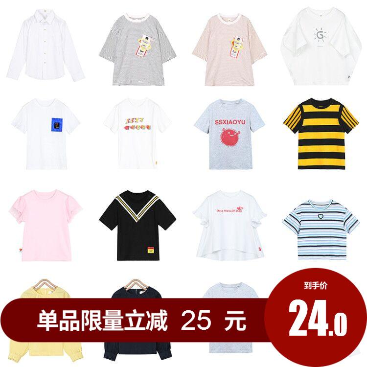 [断码清仓]时尚小鱼儿童短袖T恤韩版男女童夏装童装印花上衣潮