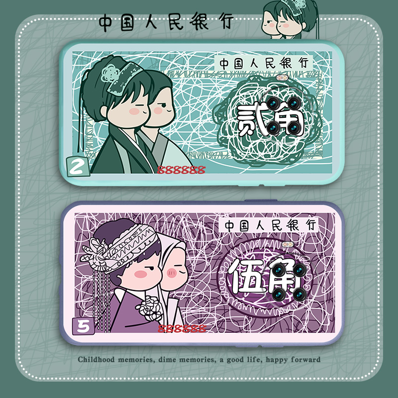 Китайские деньги Артикул 638023145022
