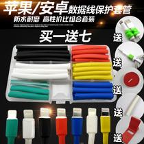 熱縮管數據線修復蘋果安卓華為絕緣套管耳機電線保護套收縮管套