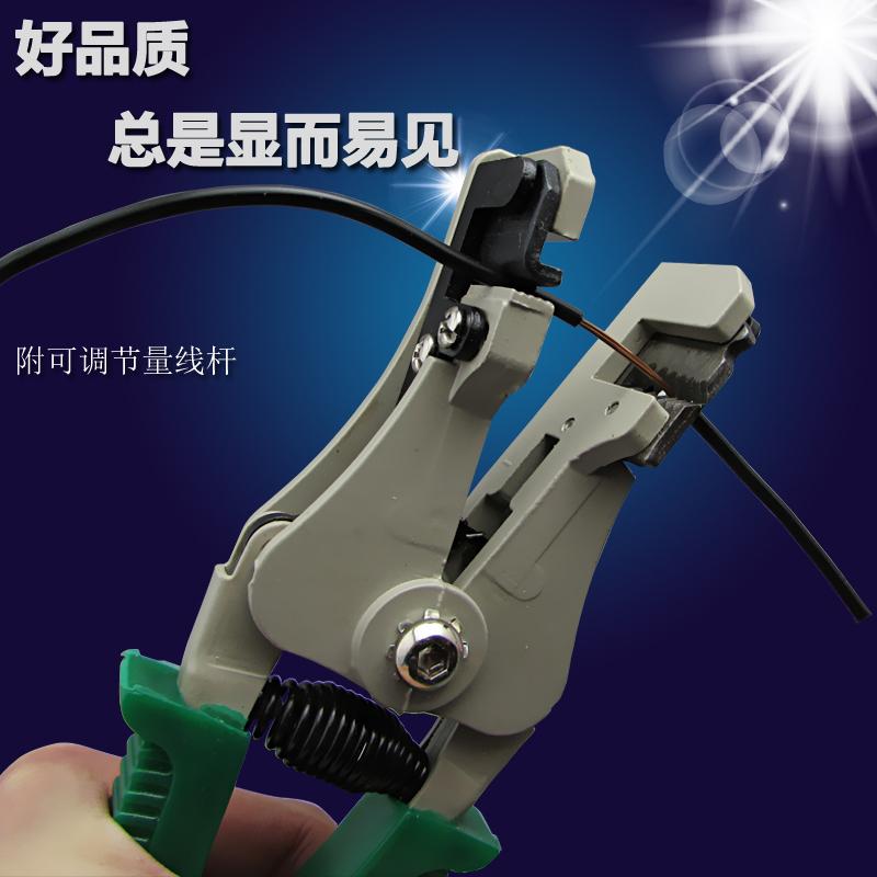 电工专用工具剥线钳子开线钳德国品质多功能电工全自动 7寸工业级