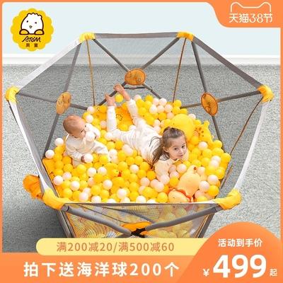 奥童婴儿童室内球池围栏可折叠免安装宝宝爬行垫布艺防护栏游乐园