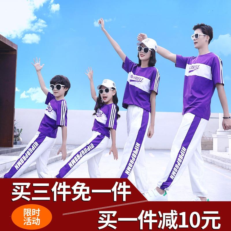 亲子装2020新款潮一家三口四口家庭装春夏母子女装洋气长短袖套装