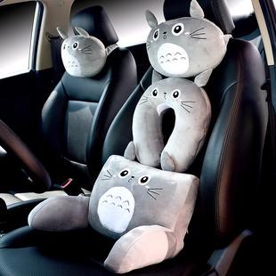 日本灰猫卡通汽车头枕车用靠枕颈枕护颈枕车枕座椅靠垫护颈垫腰枕