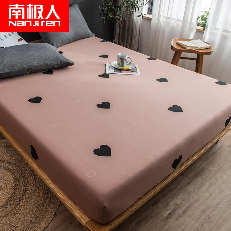南极人纯棉单件席梦思保护套床笠