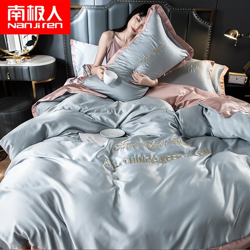 南极人ins风床上四件套裸睡床单质量好不好