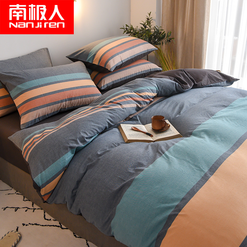 南极人全棉床上用品1.5 m被套床单性价比好不好