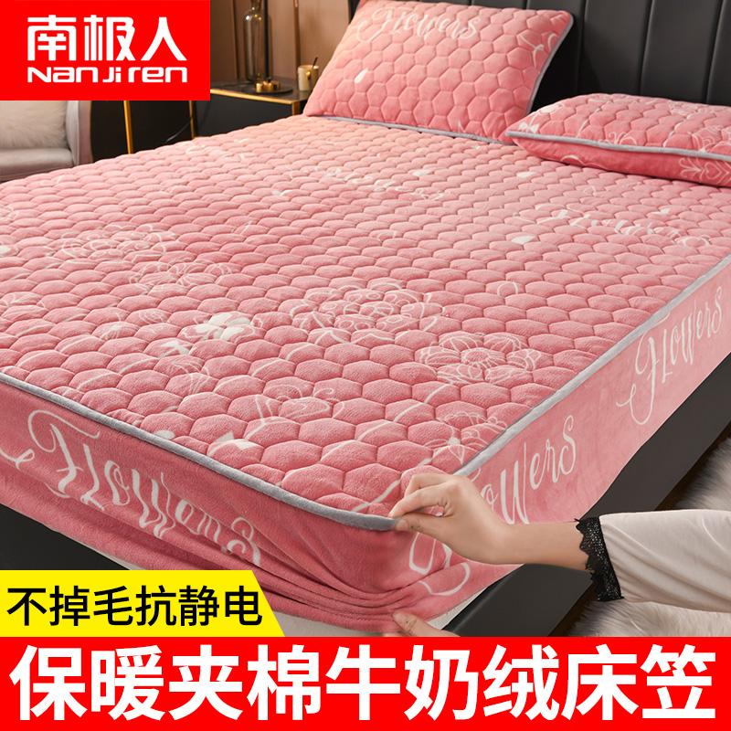 珊瑚绒单件加厚防尘保护罩床套床笠质量怎么样