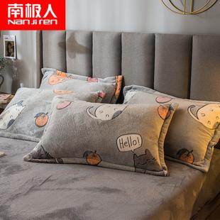 南极人雪花绒单枕套珊瑚绒枕芯套学生宿舍单人成人枕头套子一对装品牌