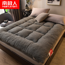 Warm and thick mattress cushion in winter