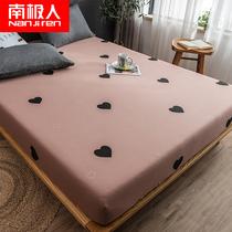 南极人全棉床笠单件纯棉床罩床套床垫保护罩席梦思防尘套全包床单