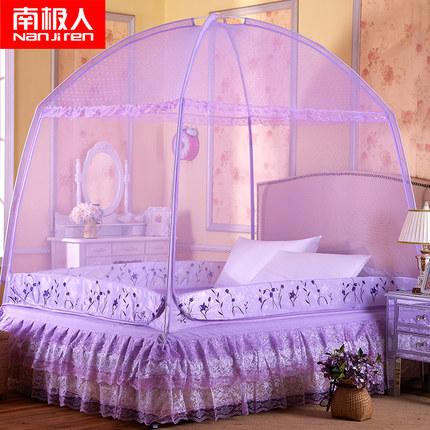蒙古包蚊帐 三开门拉链支架1.2单人学生宿舍1.5米1.8m床家用双人